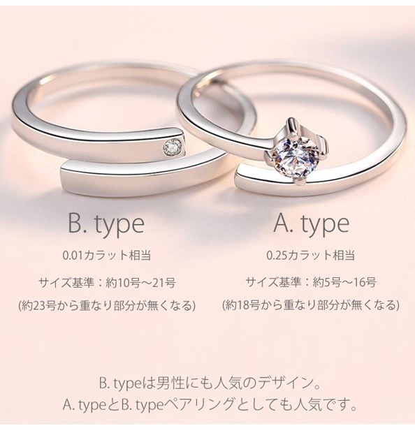 フリーサイズの指輪